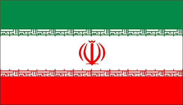 drapeau-iranien